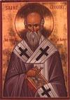 El santo y el beato de hoy... Gregorio-magno