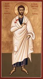 San Justino