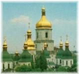 Encuentro con los pol?ticos, intelectuales y empresarios de Ucrania