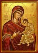 La Virgen María en la litúrgia