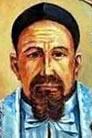 Francisco Régis Clet, Santo