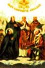 Eduardo Campion (Geraldo Edwards), Santo, y beatos compañeros mártires
