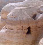 �Son un mito los manuscritos de Qumr�n?